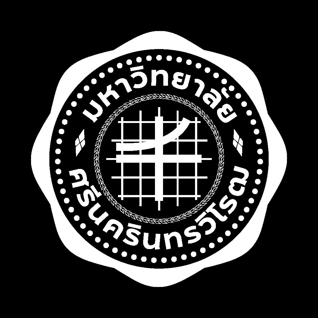 SWU White Logo