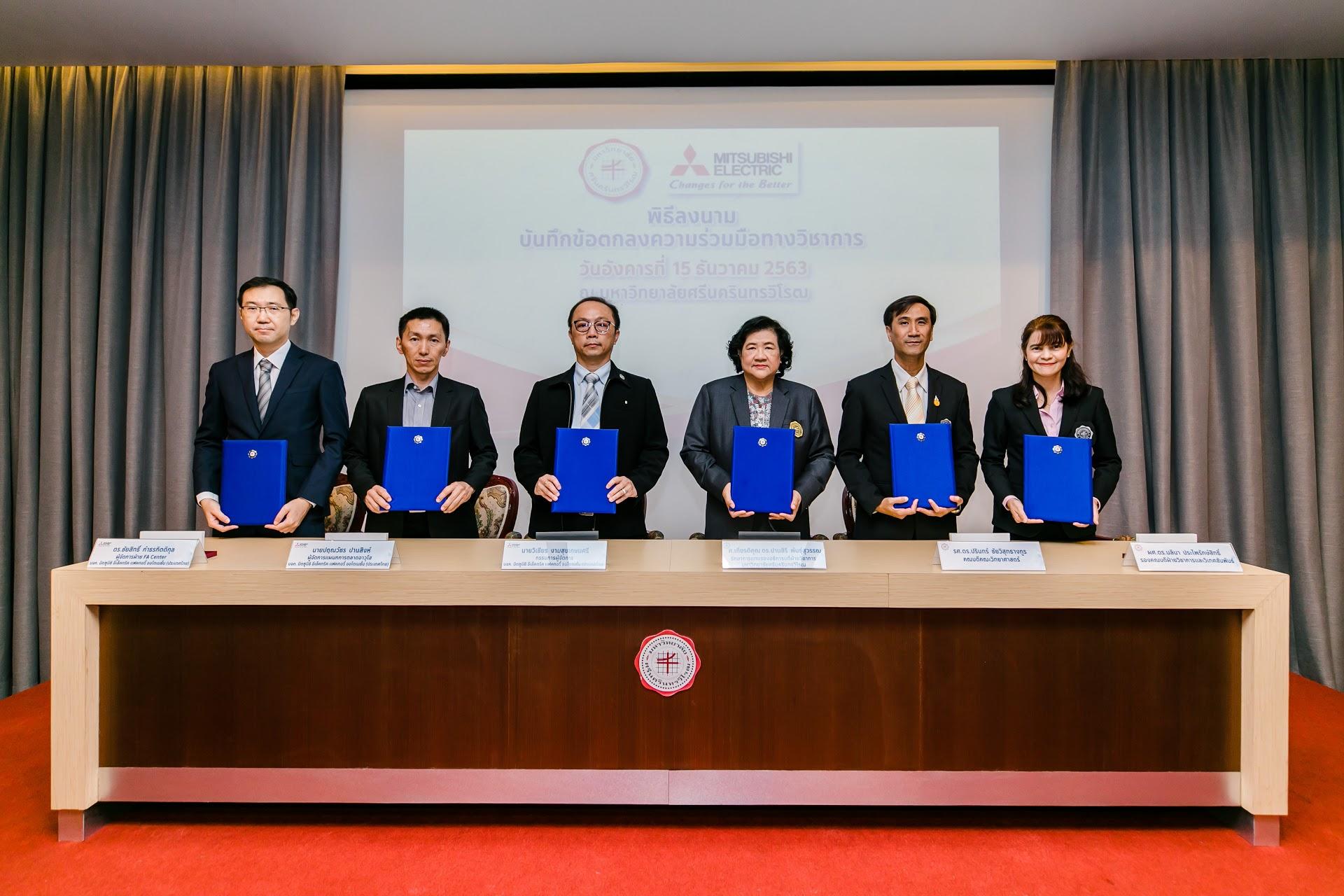 พิธีลงนามบันทึกความร่วมมือทางวิชาการ โครงการพัฒนาการศึกษาและบุคลากรด้านวิทยาการข้อมูล