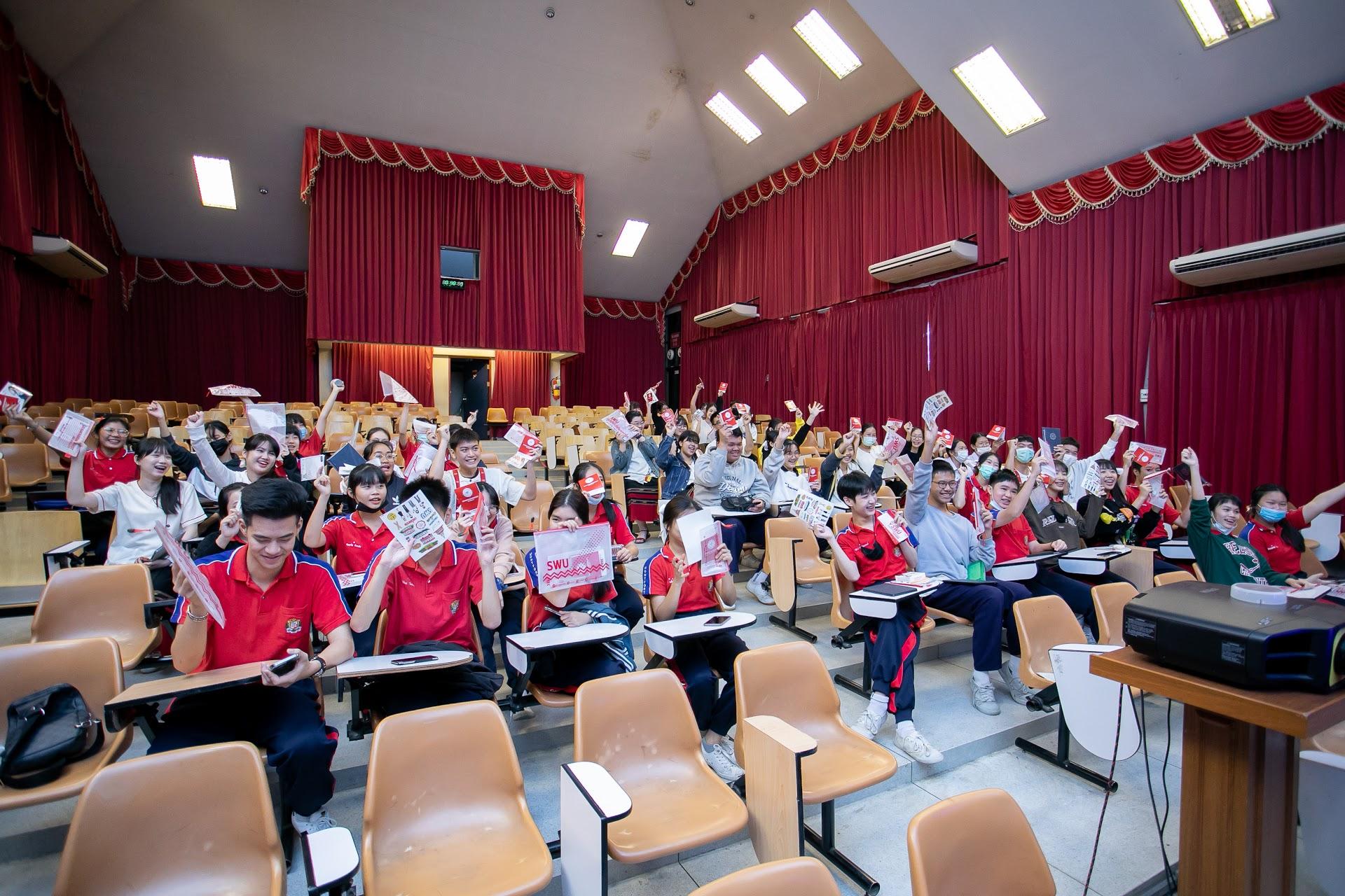 โครงการประชาสัมพันธ์ส่งเสริมภาพลักษณ์มหาวิทยาลัยเชิงรุก เส้นทางที่ 2 โรงเรียนมงฟอร์ตวิทยาลัย