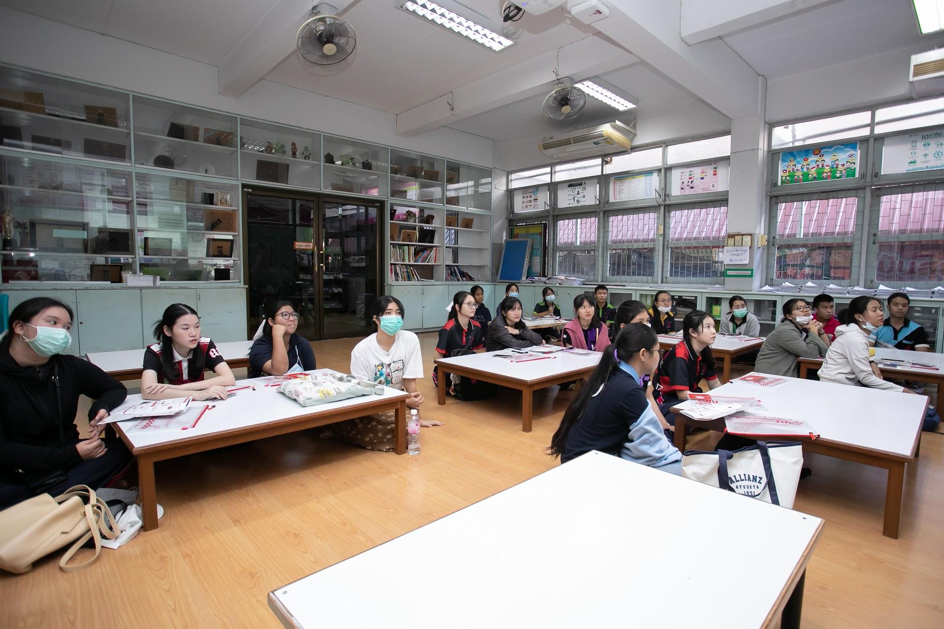 โครงการประชาสัมพันธ์ส่งเสริมภาพลักษณ์มหาวิทยาลัยเชิงรุก เส้นทางที่ 2 โรงเรียนยุพราชวิทยาลัย