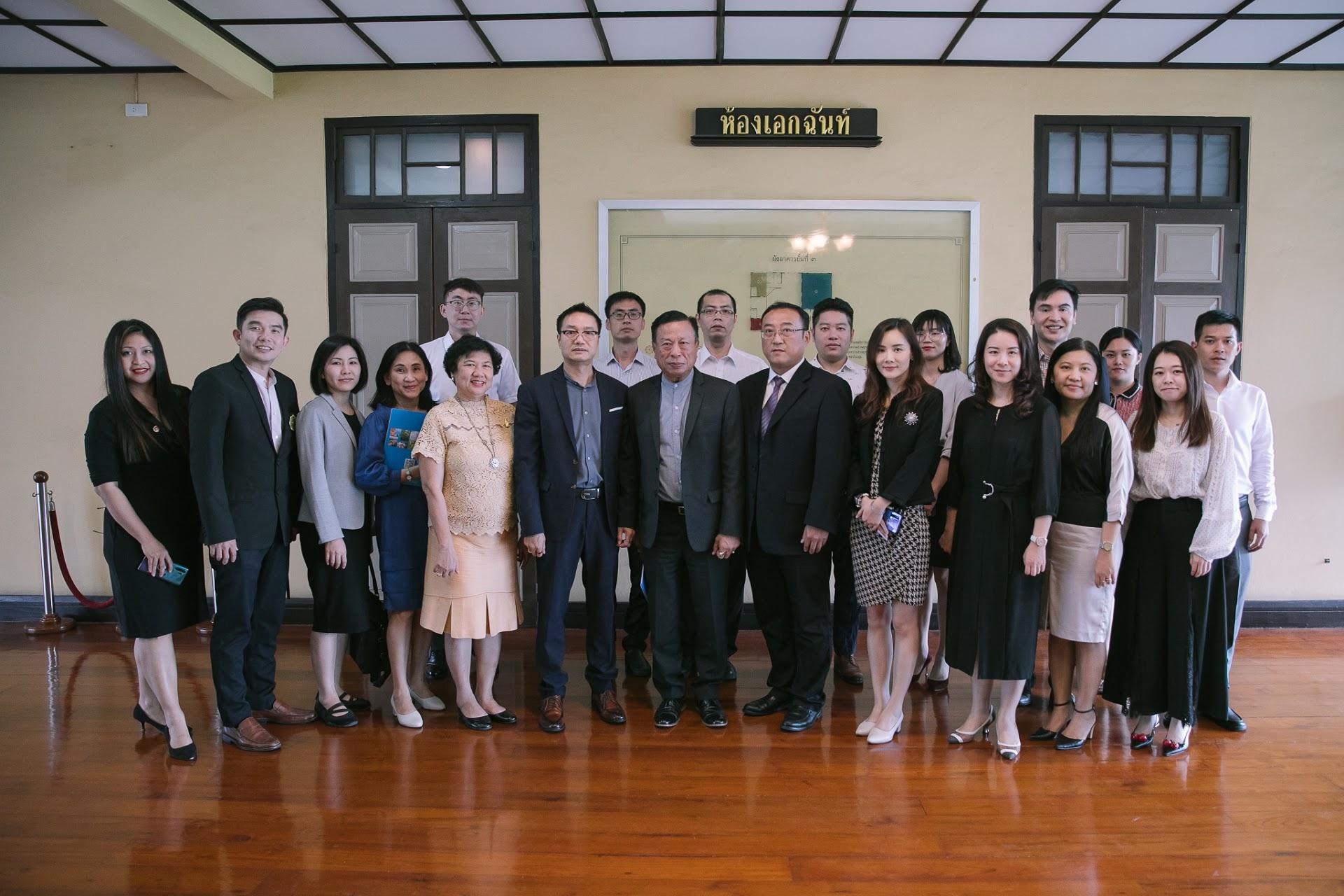เจรจาความร่วมมือทางวิชาการ Cunjin Education Group